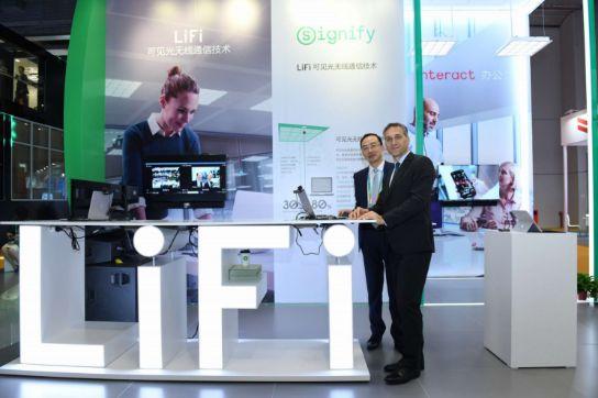 昕诺飞出席首届中国进博会,展示前沿物联网照明科技组合垫圈