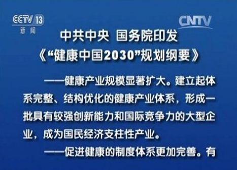 世友地板宣布实现全线E0    人民新华网等百家权威媒体争相报道庄河